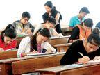 अगले साल प्रतियोगी परीक्षा के सिलेबस में बदलाव कर सकता है NTA, केंद्रीय शिक्षा मंत्री के निर्देश के बाद जल्द जारी होगा नया सिलेबस|करिअर,Career - Dainik Bhaskar