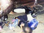 फुल स्पीड बाइक ने दूसरी बाइक को मारी टक्कर; दो युवकों की मौत, बच्चे-महिला समेत तीन गंभीर रूप से घायल|गुजरात,Gujarat - Dainik Bhaskar