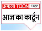 दिल्ली के दरवाजे पर किसान, सरकार ने किए इंतजाम... फिर भी परेशान|देश,National - Dainik Bhaskar