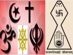 भोपाल सेंट्रल लाइब्रेरी में 3 दिसंबर को गैस त्रासदी की बरसी पर सर्वधर्म सभा|भोपाल,Bhopal - Dainik Bhaskar