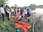 आगर जिले में नाव पलटी, पांच लोगों की मौत; देवी दर्शन करने जा रहे थे सभी लोग उज्जैन,Ujjain - Dainik Bhaskar