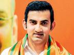 जम्मू कश्मीर जिला परिषद चुनाव में प्रचार करेंगे गौतम गंभीर|दिल्ली + एनसीआर,Delhi + NCR - Dainik Bhaskar