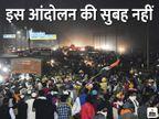 चौथी बैठक में भी नहीं बनी बात; सरकार भरोसा दिला रही और किसान कानून वापस लेने पर अड़े|देश,National - Dainik Bhaskar