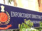 PFI के खिलाफ ED की कार्रवाई, UP में लखनऊ-बाराबंकी समेत देश 9 राज्यों में 26 स्थानों पर छापेमारी|उत्तरप्रदेश,Uttar Pradesh - Dainik Bhaskar