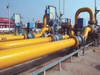 IGX को 25 साल तक गैस एक्सचेंज के रूप में काम करने के लिए रेगुलेटर PNGRB से मंजूरी मिली|बिजनेस,Business - Dainik Bhaskar
