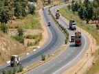 कमलनाथ सरकार में छिंदवाड़ा के मास्टर प्लान में 27 गांवों को शामिल करने का प्रस्ताव शिवराज ने किया मंजूर|मध्य प्रदेश,Madhya Pradesh - Dainik Bhaskar