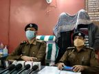 जमशेदपुर में अपार्टमेंट से दो आरोपी गिरफ्तार, निशानदेही पर मोटरसाइकिल बरामद|झारखंड,Jharkhand - Dainik Bhaskar