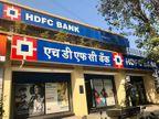 रुका रहेगा HDFC बैंक का डिजिटल 2.0 प्लान, कस्टमर्स को नहीं होगी कोई दिक्कत|बिजनेस,Business - Money Bhaskar