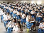 CISCE ने सभी राज्यों और केंद्रशासित प्रदेशों के मुख्यमंत्रियों को पत्र लिख 10वीं-12वीं के स्कूल दोबारा खोलने की मांगी अनुमति|करिअर,Career - Dainik Bhaskar