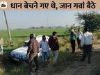 तेज रफ्तार ट्रक ने बोलेरो को मारी टक्कर, धान बेचने गए मध्य प्रदेश के 5 लोगों की मौत|कोटा,Kota - Dainik Bhaskar