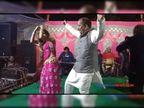 संसदीय सचिव गुलाब कमरो ने डांसर के साथ लगाए ठुमके, समर्थकों ने उड़ाए नोट छत्तीसगढ़,Chhattisgarh - Dainik Bhaskar