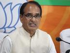 गैस पीड़ित विधवाओं को फिर एक हजार रुपए पेंशन मिलेगा|भोपाल,Bhopal - Dainik Bhaskar