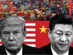 अमेरिका ने चीन की चिप निर्माता और ऑयल कंपनियों को ब्लैकलिस्ट किया, प्रतिबंधित कंपनियों की संख्या 35 पर पहुंची|बिजनेस,Business - Dainik Bhaskar