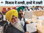 3 सवालों पर सीधा जवाब चाहते हैं किसान, सरकार बोली- सुझाव भी देते तो अच्छा रहता|देश,National - Dainik Bhaskar