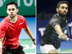 पी. कश्यप, एचएस प्रणॉय समेत 4 खिलाड़ी की रिपोर्ट पॉजिटिव; साइना संक्रमित नहीं|स्पोर्ट्स,Sports - Dainik Bhaskar