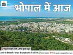 अब रात 10 बजे तक खुलेंगे बाजार, अंडर 14 टेनिस रैंकिंग टूर्नामेंट और पीयूष मिश्रा की वर्कशॉप; शहर में कब-क्या होगा, यहां पढ़ें|भोपाल,Bhopal - Dainik Bhaskar