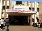 कोटा में कहीं कागजों में दफन ना हो जाये 'कोविड किट' खरीद का राज, 7 दिन बाद भी मामले की जांच में नहीं आई तेजी|कोटा,Kota - Dainik Bhaskar