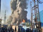 बद्दी में फैक्ट्री में लगी भीषण आग; करोड़ों रुपये के पंखे जलकर हुए राख, बाल-बाल बचीं जिंदगियां|हिमाचल,Himachal - Dainik Bhaskar
