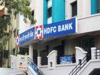 डिजिटल सेवाओं पर रुकावटों से HDFC बैंक की क्रेडिट पर निगेटिव असर पड़ेगा, दूसरे बैंकों के पास जा सकते हैं ग्राहक|बिजनेस,Business - Money Bhaskar