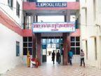जान गंवा चुके कोरोना वॉरियर्स के बच्चों का 5 मेडिकल कॉलेजों में होगा दाखिला जयपुर,Jaipur - Dainik Bhaskar