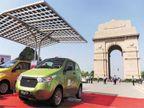10 साल में 14.42 लाख करोड़ का हो सकता है EV मार्केट, लेकिन 12.50 लाख करोड़ रुपए निवेश करना होगा|बिजनेस,Business - Money Bhaskar