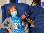 90 साल की माग्रेट कीनन को लगाई गई दुनिया की पहली फाइजर वैक्सीन, हॉन्गकॉन्ग में फिर से पाबंदियां सख्त|विदेश,International - Dainik Bhaskar