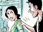 छात्रा के साथ वायुसेनाकर्मी ने की छेड़छाड़, विरोध किया तो धमकाया|ग्वालियर,Gwalior - Dainik Bhaskar