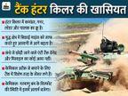 देश में निर्मित युद्धक टैंक हंटर किलर का अंतिम परीक्षण सफल, मिसाइल का भी इस पर नहीं होगा असर|जोधपुर,Jodhpur - Dainik Bhaskar