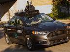 उबर ने अपना सेल्फ ड्राइविंग कार कारोबार ऑरोरा को बेचा, 400 मिलियन डॉलर का निवेश करेगी कंपनी|बिजनेस,Business - Dainik Bhaskar