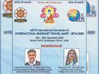 ठप पर्यटन के बीच आज से बोधगया में शुरू होगा कॉन्फ्रेंस ऑन रिवाइवल ऑफ टूरिज्म|औरंगाबाद (बिहार),Aurangabad (Bihar) - Dainik Bhaskar