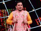 परितोष त्रिपाठी ने कहा-फातिमा सना शेख जैसी एक्टर के पति का किरदार निभाने से बड़ी खुशी और कुछ नहीं हो सकती|बॉलीवुड,Bollywood - Dainik Bhaskar