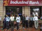 इंडसइंड बैंक की चुनिंदा फिक्स्ड डिपॉजिट पर मिल रहा 7% का ब्याज, जानिए ताजा ब्याज दरें|बिजनेस,Business - Dainik Bhaskar