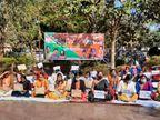 BJP महिला मोर्चा अध्यक्ष आरती कुजूर ने कहा- त्वरित गिरफ्तारी नहीं हुई तो हेमंत सोरेन को चुडियां गिफ्ट करेंगे|रांची,Ranchi - Dainik Bhaskar