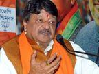 बोले- पहले ही मिल गई थी हमले की सूचना, गृह मंत्रालय को भी बता दिया था|मध्य प्रदेश,Madhya Pradesh - Dainik Bhaskar