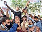 किसान अंबानी-अडाणी के सामान का बहिष्कार करेंगे, भाजपाइयों काे घेरेंगे,14 दिसंबर को सभी जिलों में धरने, भाजपाइयों का घेराव|पंजाब,Punjab - Dainik Bhaskar