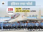 इंडियन एयरफोर्स में 235 पदों पर भर्ती के लिए करें आवेदन, 30 दिसंबर तक अप्लाय कर सकते हैं कैंडिडेट्स|करिअर,Career - Dainik Bhaskar
