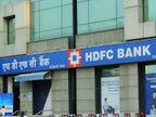 रिजर्व बैंक ने HDFC बैंक पर 10 लाख रुपए का जुर्माना लगाया, शेयरों में गिरावट|बिजनेस,Business - Money Bhaskar