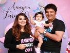 कॉमेडियनकपिल शर्मा ने किया बेटी 'अनायरा' का पहला बर्थ-डे सेलिब्रेट, सोशल मीडिया पर शेयर की तस्वीरें|टीवी,TV - Dainik Bhaskar