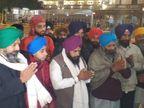 दरबार साहिब में अरदास के बाद 700 ट्रैक्टर-ट्रॉलियों में रवाना हुए 50 हजार किसान-मजदूर|पंजाब,Punjab - Dainik Bhaskar