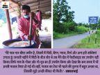 प्राकृतिक खेती शुरू कर खाद और रासायनिक दवाओं का खर्च कम किया, अब जीरो बजट खेती का टारगेट|ओरिजिनल,DB Original - Dainik Bhaskar