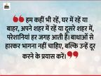 समस्या कितनी भी बड़ी हो, उसका सामना अहिंसा, विनम्रता और धैर्य के साथ करना चाहिए|धर्म,Dharm - Dainik Bhaskar