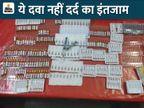 12 ठिकानों पर छापे, मेडिकल संचालक समेत 3 को दबोचा; एलर्जी, दर्द की दवाओं से बनाते थे नशे का डोज|भोपाल,Bhopal - Dainik Bhaskar