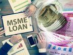 भारतीय स्टेट बैंक MSME को कर्ज देने के लिए को-ओरिजिनेशन मॉडल को देगा तरजीह|बिजनेस,Business - Dainik Bhaskar