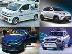 भारतीय बाजार में एंट्री करेंगी ये 5 सस्ती इलेक्ट्रिक कारें, 15 लाख से कम होगी इनकी कीमत; देखें लिस्ट|टेक & ऑटो,Tech & Auto - Dainik Bhaskar