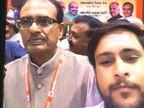 सीएम शिवराज, विधायक मेंदोला और रंजना बघेल के साथ खड़ा प्रीति जैन का बेटा यश जैन; फाेटो हो रहे वायरल|मध्य प्रदेश,Madhya Pradesh - Dainik Bhaskar