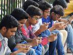 जल्द ही मोबाइल चलाना हो सकता है महंगा, बढ़ सकते हैं टेलीकॉम कंपनियों के टैरिफ रेट|यूटिलिटी,Utility - Money Bhaskar