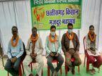केंद्रीय कृषि कानूनों के खिलाफ रायपुर में क्रमिक अनशन शुरू, पहले दिन पांच किसान नेताओं ने रखा उपवास|छत्तीसगढ़,Chhattisgarh - Dainik Bhaskar