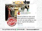 मुकेश अंबानी के पोते के जन्म पर खुद अस्पताल पहुंचे पीएम मोदी? जानें वायरल फोटो का सच|फेक न्यूज़ एक्सपोज़,Fake News Expose - Dainik Bhaskar