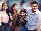 मनोज बाजपेयी की वेब सीरीज 'द फैमिली मैन' का दूसरा सीजन अगले सालफरवरी में होगा रिलीज, क्रिसमस पर हो सकती है डेट कीअनाउंसमेंट|बॉलीवुड,Bollywood - Dainik Bhaskar