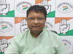 कांग्रेस ने कहा अन्नदाता को नक्सलवादी कहने पर माफी मांगें भाजपा, समस्याओं के लिए केंद्र जिम्मेदार|छत्तीसगढ़,Chhattisgarh - Dainik Bhaskar